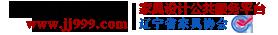 遼寧家居商務網