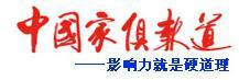中国yabovip19报道